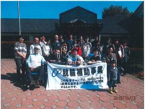 H25minhiro-16nagano1