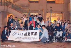H25minhiro-1hokkaido3
