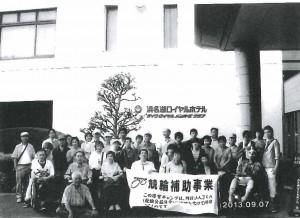 H25minhiro-27osaka