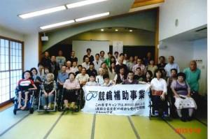 H25minhiro-32shimane1