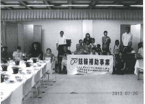 H25minhiro-45miyazaki1