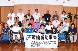 H26minhiro-17nigata1-1