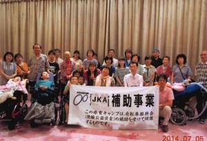 H26minhiro-19ishikawa1-3