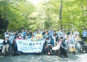 H26minhiro-1hokkaido1-3