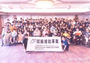 H26minhiro-31tottori1-1