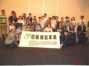 H26minhiro-40fukuoka1-3