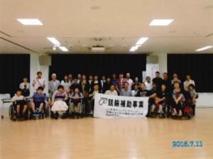 H27minhiro-Shimane-1