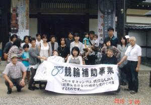 H27minhiro-Shiga-1