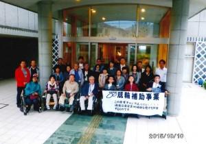 H27minhiro-Aichi1-1
