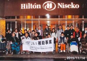 H27minhiro-Hokkaido1-1