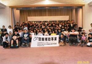 H27minhiro-Tottori-1