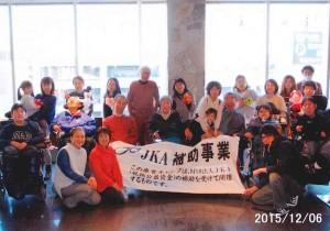 H27minhiro-Hokkaido2-1