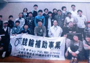 H27minhiro-Nagano-1