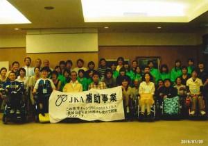 h28minhiro-hokkaido-1