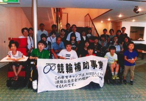 h28minhiro-yamaguchi-1