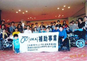 h28minhiro-isikawa-1