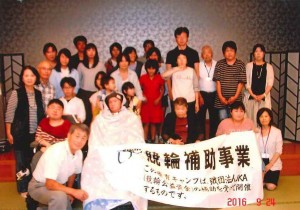 h28minhiro-shiga-1